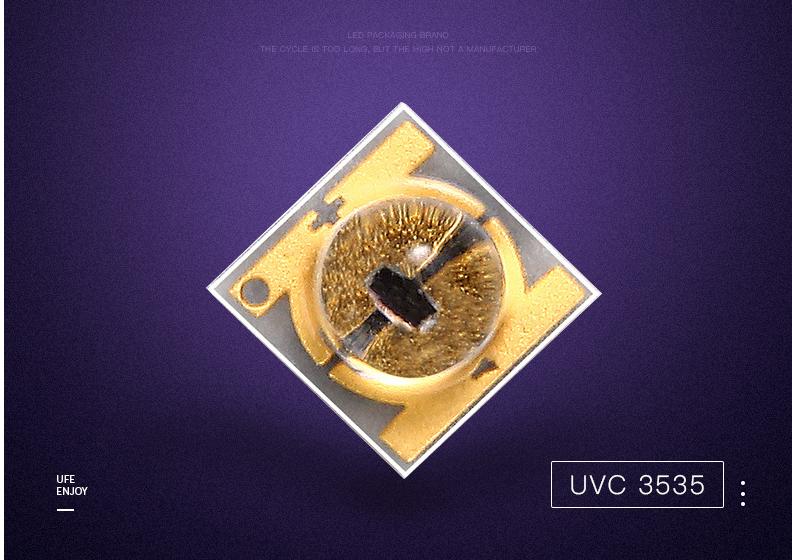 3535UVC深紫外275nm