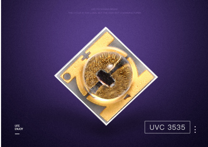 毕节3535UVA紫光365nm