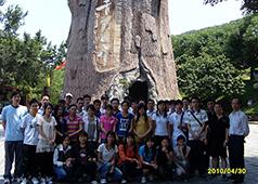 2010年青青世界户外活动