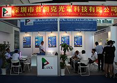 2012年广州光亚展