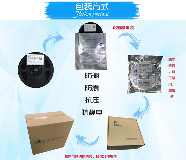 5050RGBW灯珠包装方式