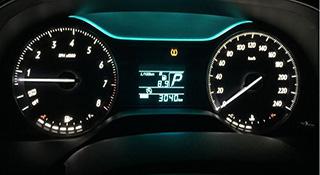 汽车仪表照明3