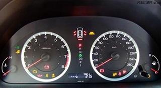 汽车仪表照明4